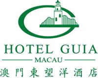Hotel Guia Macau 東望洋酒店