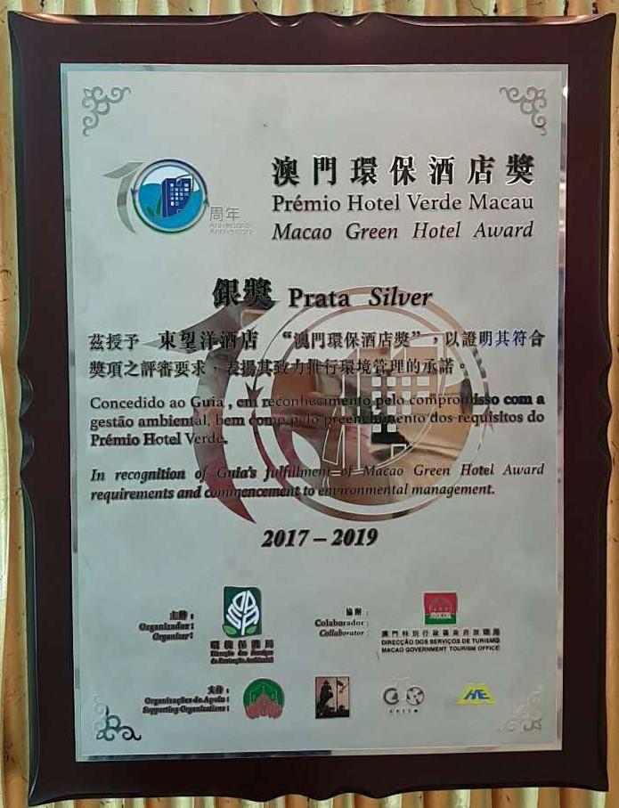 Green Hotel Award