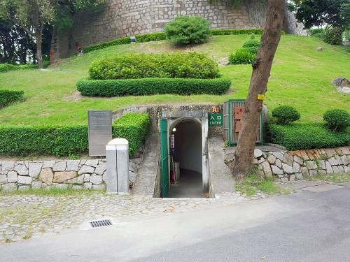 Guia Municipal Park
